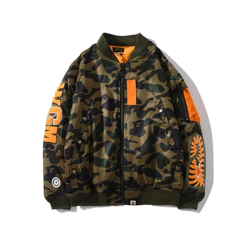 Military Style Jacket Camouflage
