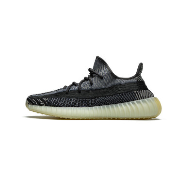 Yeezy Boost 350 V2 | Carbon