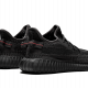 Yeezy Boost 350 V2 | Black KIDS