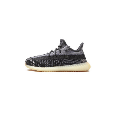 Yeezy Boost 350 V2 | Carbon KIDS